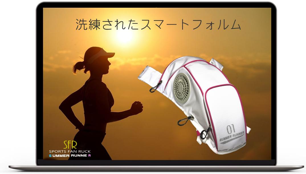 熱中症対策グッズ・女性ランナー