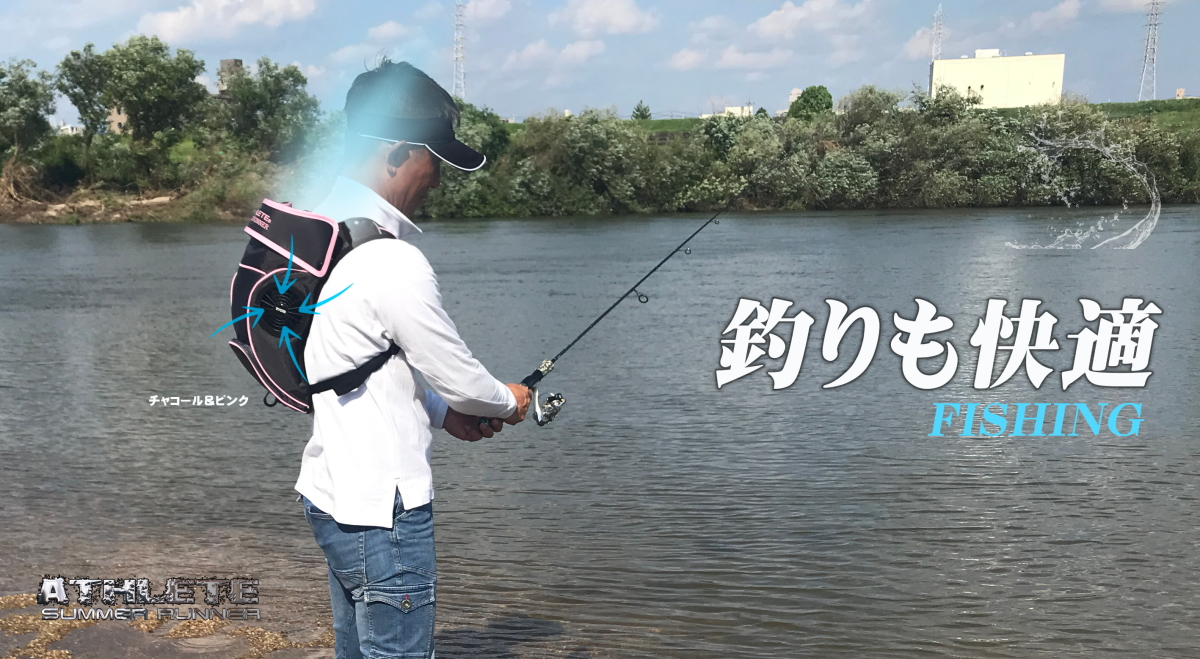 釣りの熱中症対策
