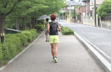 名古屋ランニングジャーナル